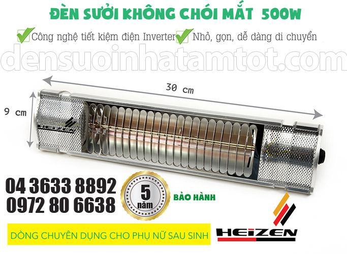 Đèn sưởi nhà tắm Heizen HE-IT