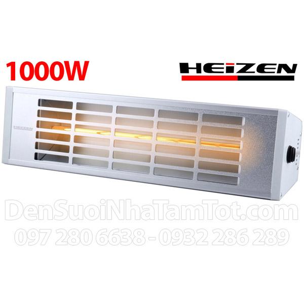 Đèn sưởi tắm Heizen 1000W không chói mắt