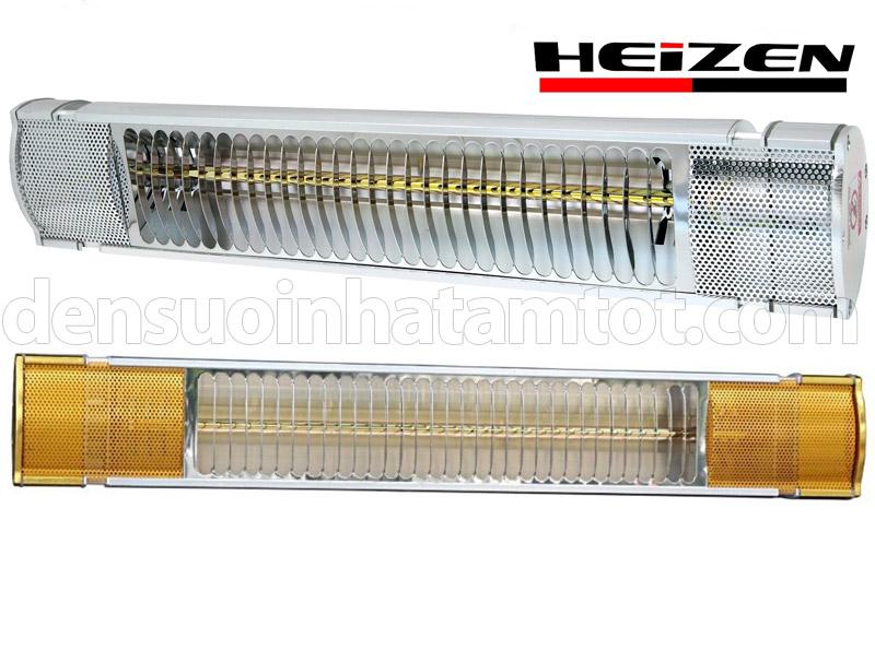 Đèn sưởi nhà tắm Heizen không chói 2000WĐèn sưởi nhà tắm Heizen không chói 2000W