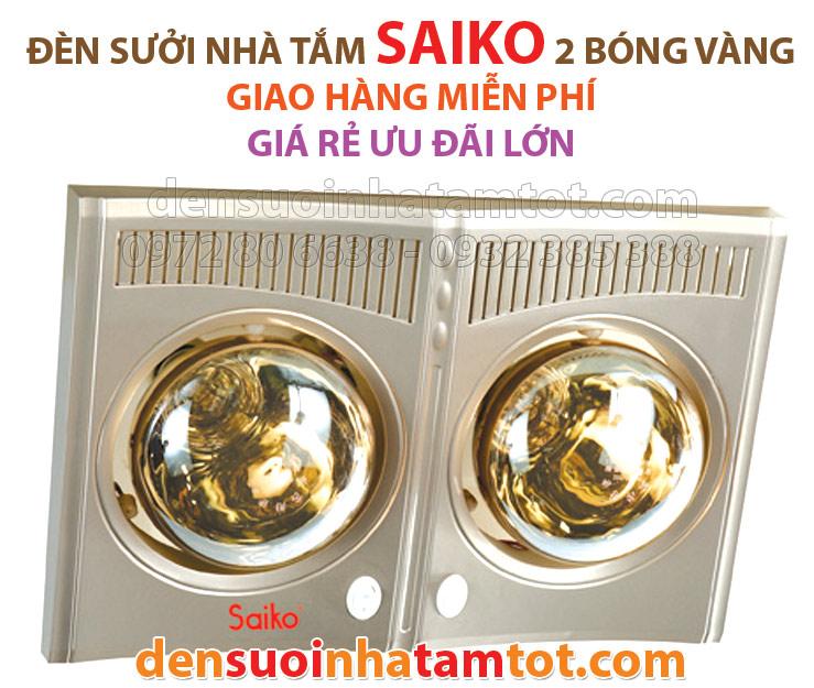 Đèn sưởi nhà tắm Saiko BH-550H