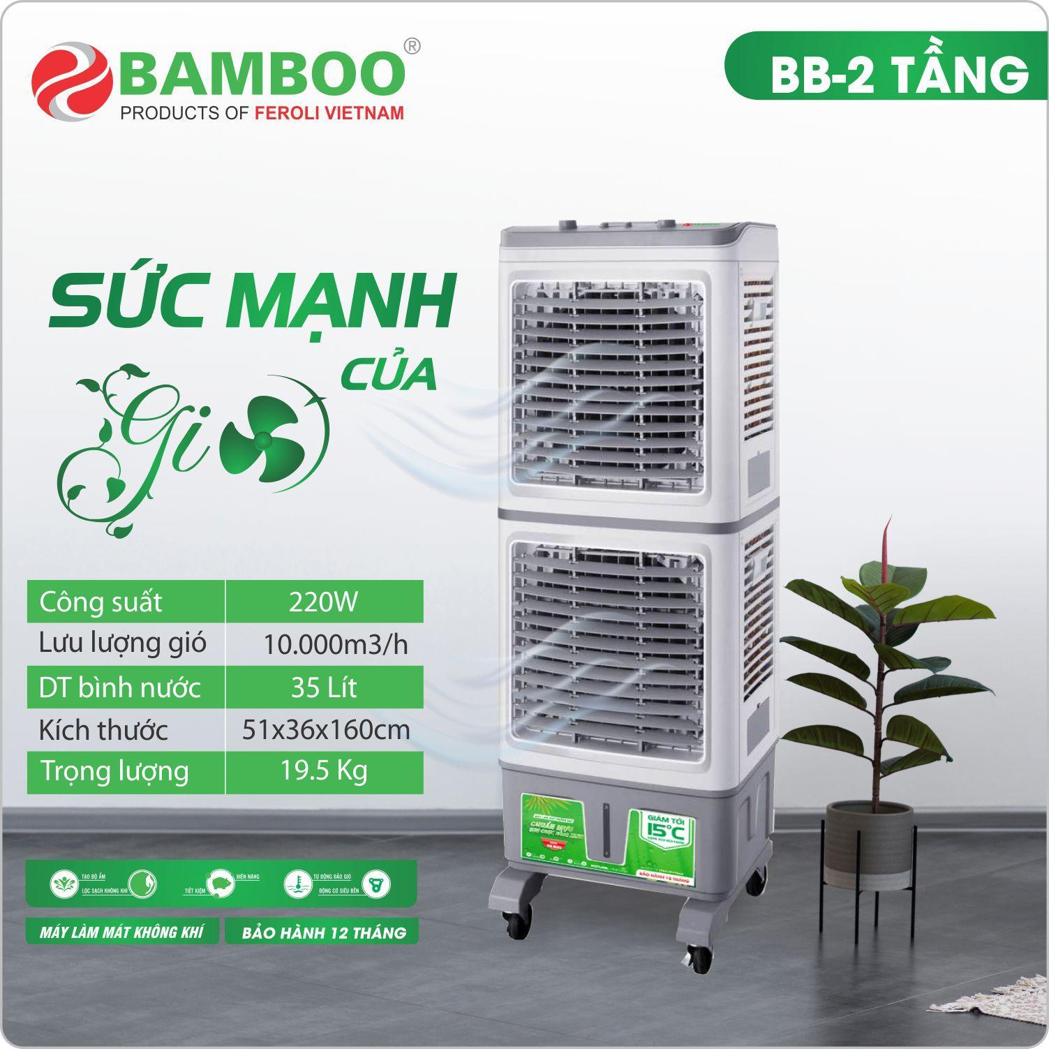 Quạt điều hòa Bamboo BB2T 2 tầng quạt