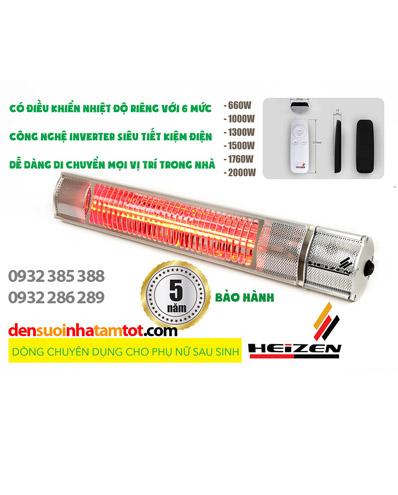 Đèn sưởi nhà tắm Heizen HE-ITR