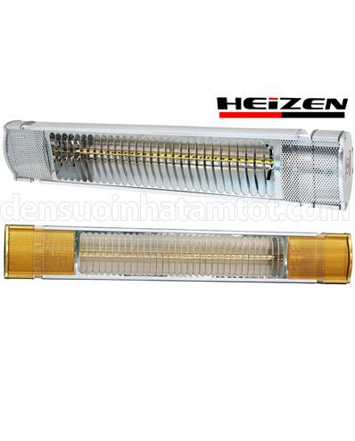 Đèn sưởi nhà tắm Heizen không chói 2000W