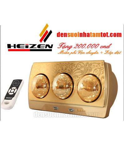 Đèn sưởi nhà tắm Heizen HE3BR
