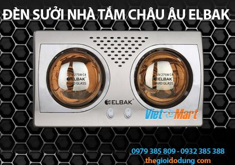 Đèn sưởi nhà tắm Elbak BH-2550H