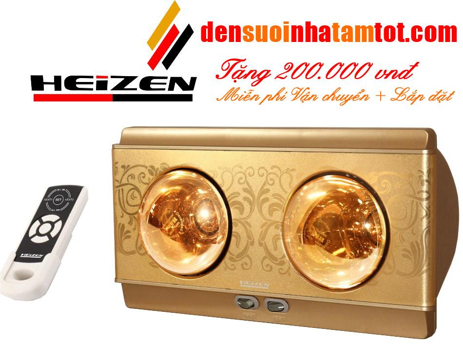 Đèn sưởi nhà tắm Heizen HE-2BR
