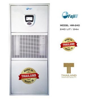 Máy hút ẩm công nghiệp Fujie HM-240 chất lượng tốt công nghệ Nhật Bản